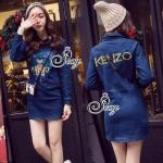 Sevy Kenzo Denim Signature Long Sleeve Mini Dress