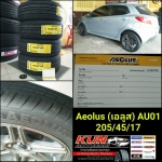 AEOLUS AU01 > 205/45/17 > Mazda2