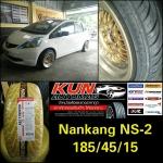 """ยาง Nankang NS-2 > 185/45/15 ใส่ล้อกว้าง 8"""""""