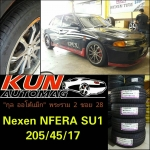 Nexen N Fera SU1 > 205/45/17