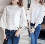 🎀 Lady Ribbon's Made 🎀 Lady Aerin Vintage Feminine White Lace Blouse