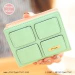 กระเป๋าสตางค์ ใบสั้น สีเขียว รุ่น Mini Cube