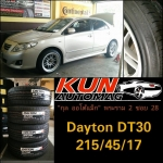 Dayton DT30 > 215/45/17 > Altis