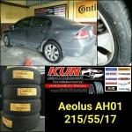ยาง Aeolus AH01 > 215/55/17 จัดใส่ Civic