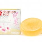 สบู่ล้างหน้า Hariyoon Soap สูตร White Beauty By Mahad Milk and Super Gold