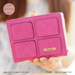 กระเป๋าสตางค์ ใบสั้น สีชมพูเข้ม รุ่น Mini Cube