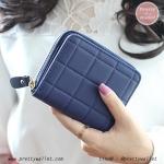 กระเป๋าสตางค์ ใบสั้น สีน้ำเงิน รุ่น GRID MINI