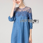 🎀 Lady Ribbon's Made 🎀Lady Erin Casual Denim and Lace Mini Dress