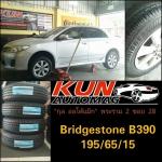 Bridgestone B390 > 195/65/15 > Altis