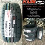 Bridgestone Re003 > 195/50/15