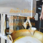 เครื่องทำขนมฝอยทอง เครื่องหยอดขนมฝอยทองอัตโนมัติ
