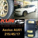 Aeolus AU01 > 215/45/17 > Subaru