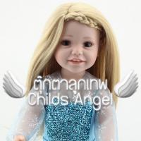ร้านตุ๊กตาลูกเทพ ตุ๊กตานำเข้าเกรดพรีเมี่ยม - Childs Angel