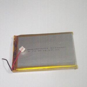 แบต JXD 7800