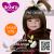 "Adora Doll - ตุ๊กตา US แท้ Limited 20"""