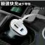หัวชาร์จในรถยนต์ Remax USB 3 ช่อง 6.3A thumbnail 2