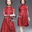 Cliona made'Red Sky 2 Tone Lace Luxury Dress - mini dress thumbnail 1