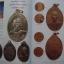 เปิดตำราเหรียญยอดนิยมหลวงพ่อคูณ ปริสุทโธ วัดบ้านไร่ อ.ด่านขุนทด จ.นครราชสีมา thumbnail 7