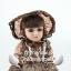 ตุ๊กตา - น้องฮันนี่ (Premium) thumbnail 1