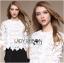 &#x1F380 Lady Ribbon's Made &#x1F380 Lady Ella Sweet & Sporty Lace Jumper thumbnail 2