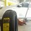 Pirelli Cinturato P1 > 215/55/17 > Camry thumbnail 1