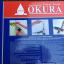 ปืนเชื่อม PVC OKURA OK-700 thumbnail 6