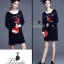 Korea Design By Lavida embroidered red roses sweater dress thumbnail 2