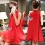 Sevy So Hot Ribbon Neck Sleeveless A Line Mini Dress thumbnail 3