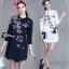 Cliona made'Flying 4D Butterfly Luxury Shirt Dress - Dress Shirt thumbnail 7