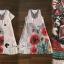 Seoul Secret Say's... Girly Bohe Style Stick&Print Outer Dress set thumbnail 3