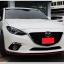 ชุดแต่ง MZ Speed รุ่น Sedan thumbnail 2