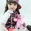 ตุ๊กตา - น้องสตางค์ thumbnail 1