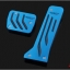 แป้นเยียบคันเร่งและเบรกสีฟ้า CX-5 thumbnail 1
