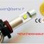 หลอดไฟหน้า LED CX-5 สำหรับรุ่น Core (ขั้ว H11) thumbnail 2