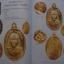 เปิดตำราเหรียญยอดนิยมหลวงพ่อคูณ ปริสุทโธ วัดบ้านไร่ อ.ด่านขุนทด จ.นครราชสีมา thumbnail 6