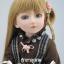ตุ๊กตา - น้องบราวนี่ (Premium) thumbnail 2