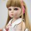 ตุ๊กตา - น้องพิงกี้ (Premium) thumbnail 1