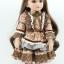 ตุ๊กตา - น้องฮันนี่ (Premium) thumbnail 2