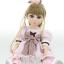 ตุ๊กตา - น้องซินดี้ (Premium) ** หมดจ้า ** thumbnail 2