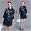 Cliona made'Flying 4D Butterfly Luxury Shirt Dress - Dress Shirt thumbnail 1