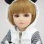 ตุ๊กตา - น้องแบรี่ (Premium) thumbnail 2