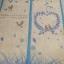 ม่านประตูกันยุง รุ่นพรีเมียม ไซส์ 100 สีฟ้า พิมพ์ลายเลิฟเบิร์ด thumbnail 1