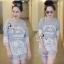 Sevy Alphabet Organza Lace Sweater Top thumbnail 1
