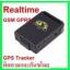 เครื่องติดตาม GPS Tracker TK102รุ่นใหม่ มีเมมโมรี่สามรถบันทึกได้เวลาที่เราไม่ได้ติดตามเราก็เอามาดูย้อนหลังได้ ติดตามรถ ติดตามคน ดักฟังได้ thumbnail 1