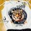 Sevy Tiger Head Printed Striped Skirt Ribbon Shoulder Midi Dress thumbnail 10