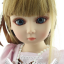 ตุ๊กตา - น้องซินดี้ (Premium) ** หมดจ้า ** thumbnail 4