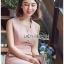 🎀 Lady Ribbon's Made 🎀Lady Caroline Minimal Feminine PalePink Crepe Jumpsuit thumbnail 2