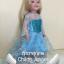 ตุ๊กตา - น้องปลายฟ้า ** หมดจ้า ** thumbnail 2