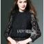 &#x1F380 Lady Ribbon's Made &#x1F380 Lady Becca Smart Elegant High-Neck White Lace Blouse thumbnail 3