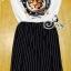 Sevy Tiger Head Printed Striped Skirt Ribbon Shoulder Midi Dress thumbnail 9